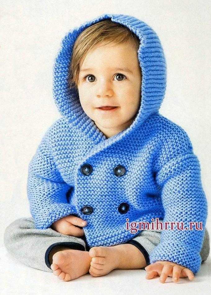 Детское вязаное пальто с капюшоном