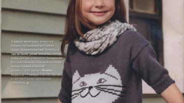 Детский пуловер в технике интарсии