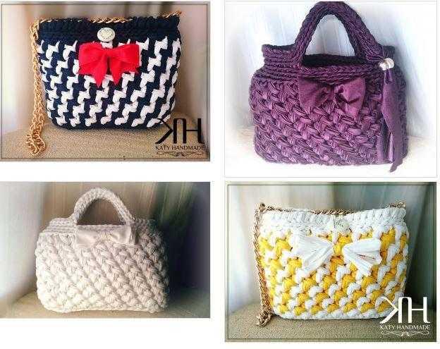 сумки из трикотажной пряжи