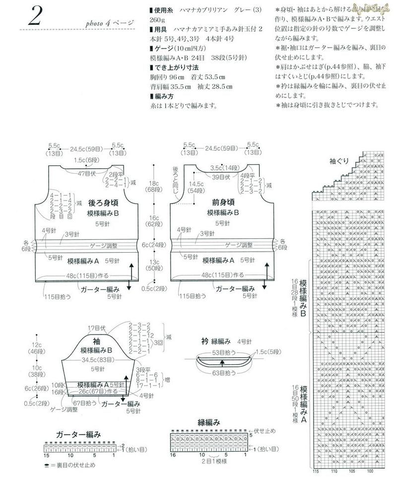 Нежный японский ажур