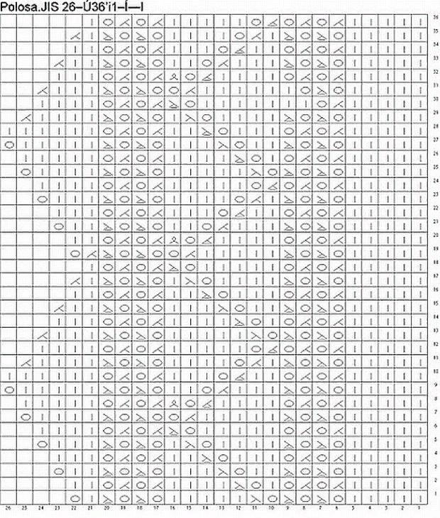 схема кайма 11