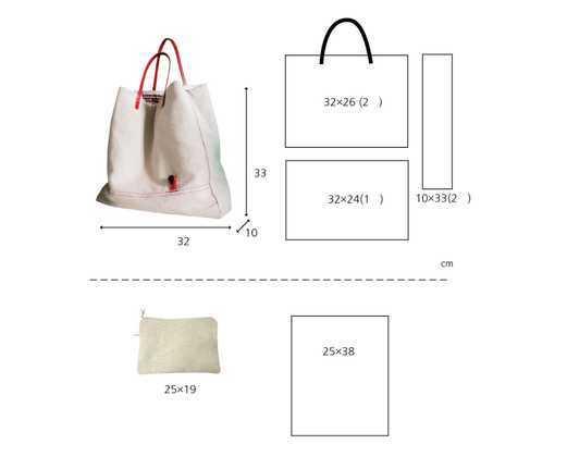 Шьем эко-сумки. Складные сумки-шопперы своими руками.