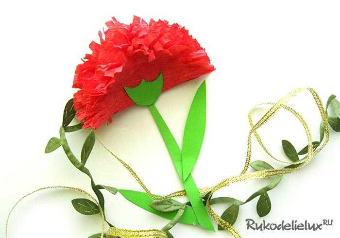 Цветок гвоздики из гофрированной бумаги