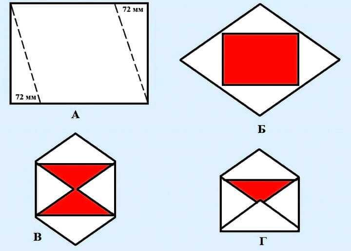 как сложить конверт