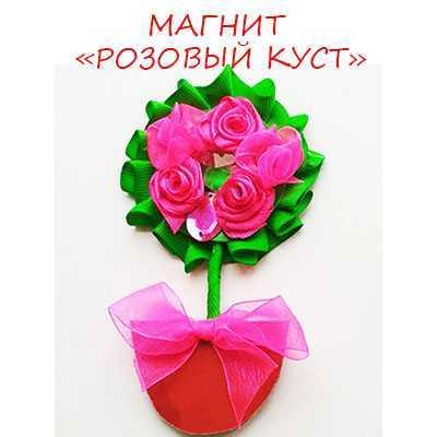 Магнит топиарий на 8 марта и День Матери своими руками: мастер-класс с пошаговым фото