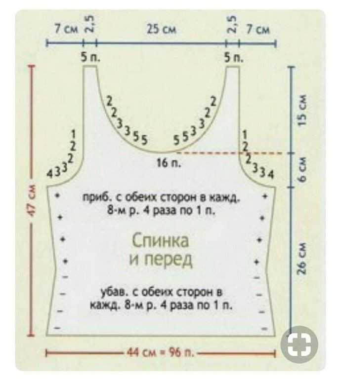 узор ромбы1