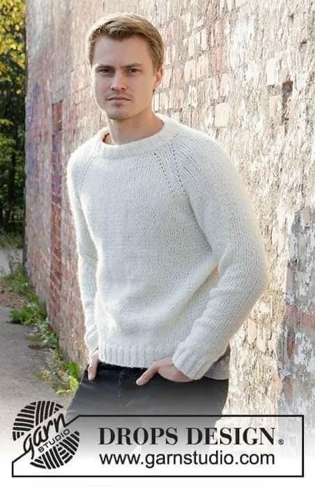 мужской свитер белый