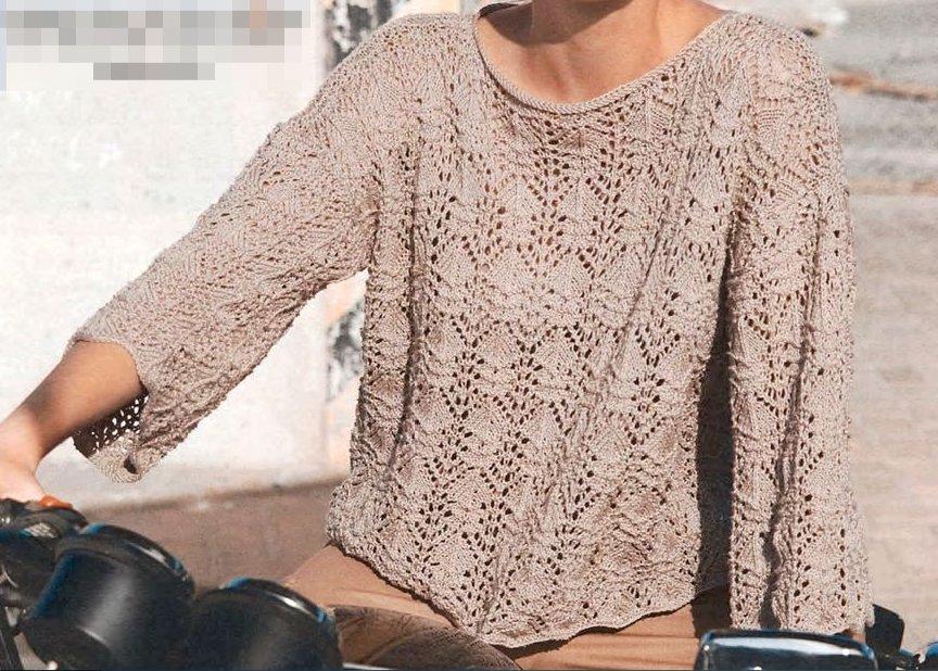 бежевый пуловер. Перевод с немецкого