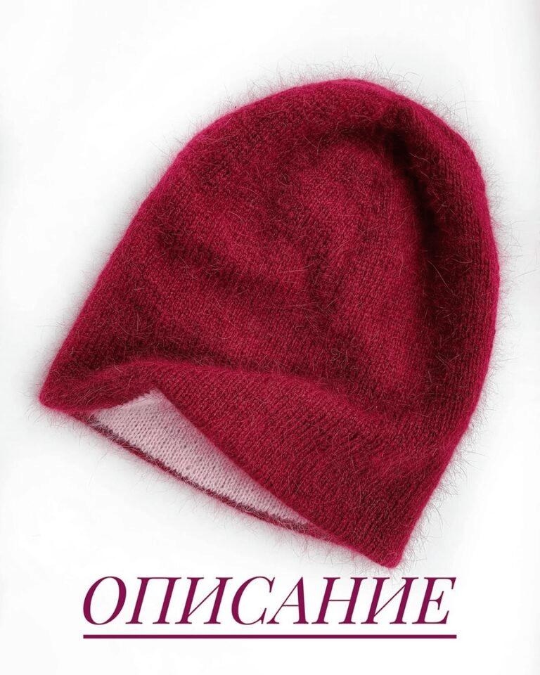 Источник: vyazhemtut.ru